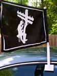 Lineman Flags for truck, shed, boat, cycle! 16 inches x 11 inches